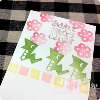 20121122_04.jpg