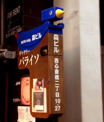 20121127_01.jpg