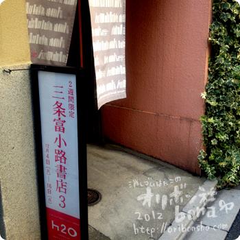 20121205_01.jpg