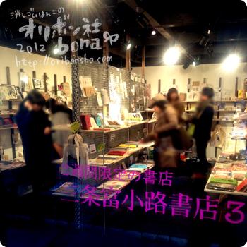 20121205_02.jpg