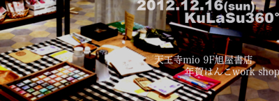 20121205_04.jpg