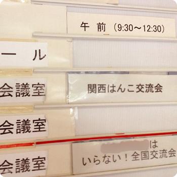 20130817_01.jpg