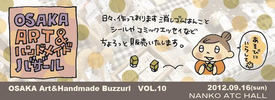 20130910_01.jpg