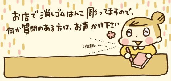 20141116_01.jpg