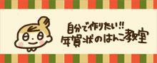 20141116_02.jpg