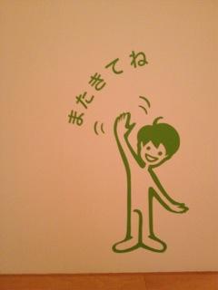 IMG_9821.jpg