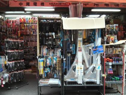 gokaihyakkaDCIM0334.jpg