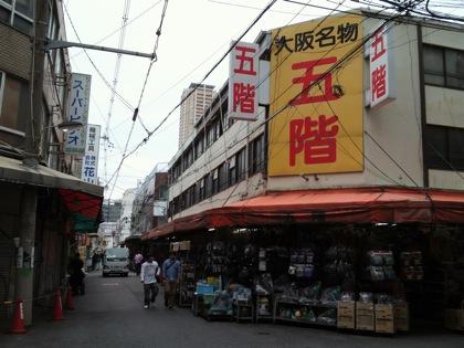 gokaihyakkaDCIM0349.jpg