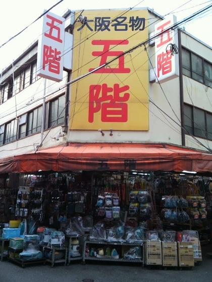 gokaihyakkaDCIM0374.jpg