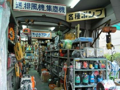 gokaihyakkaDCIM0382.jpg