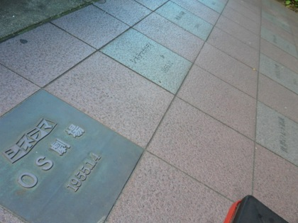 higashidori7meiDCIM0060.jpg