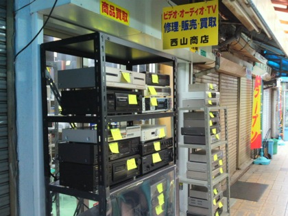 nipponbashisyoutengai2DCIM0281.jpg