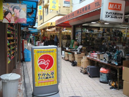 nipponbashisyoutengai2DCIM0296.jpg