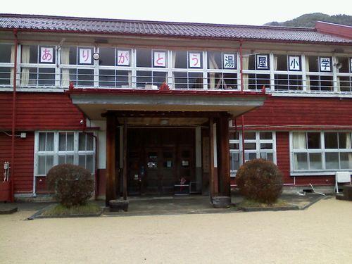 yuyasyo1.jpg