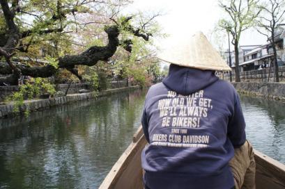 川舟に乗ろう!