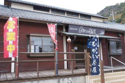 日生漁協のもやい茶屋でランチ