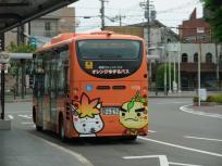 ゆずる君バス