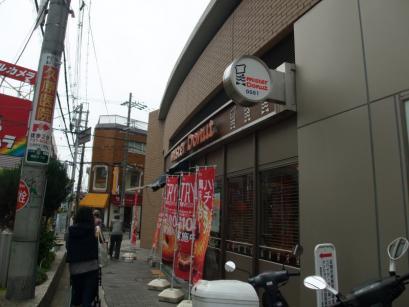 ミスタードーナッツ日本1号店!