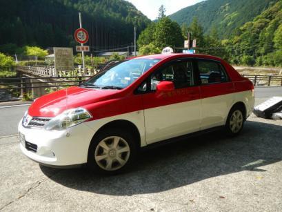 古座川のカヌータクシー