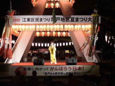 亀戸地区夏まつり大会 歌謡ショー1