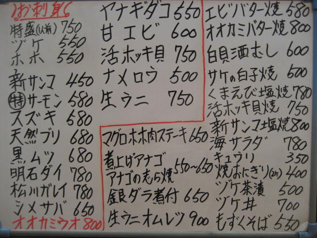IMG_4690.jpg