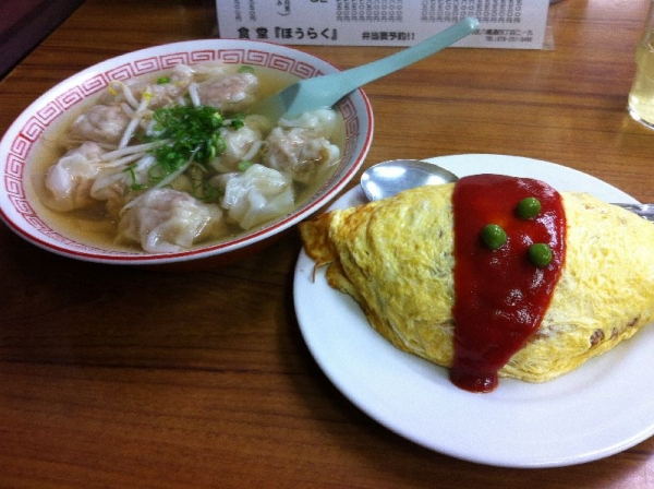Houraku_005_org.jpg