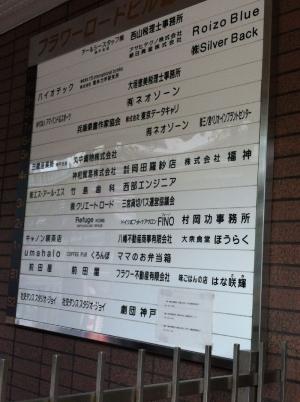 Houraku_009_org.jpg