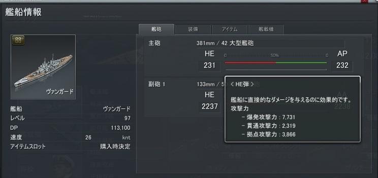 NF2SS_2013-03-31_09h13m54s.jpg