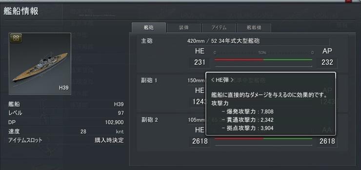 NF2SS_2013-03-31_09h14m37s.jpg