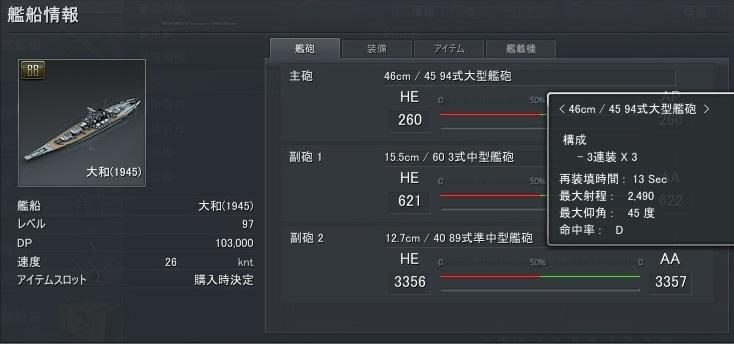NF2SS_2013-03-31_09h19m49s.jpg
