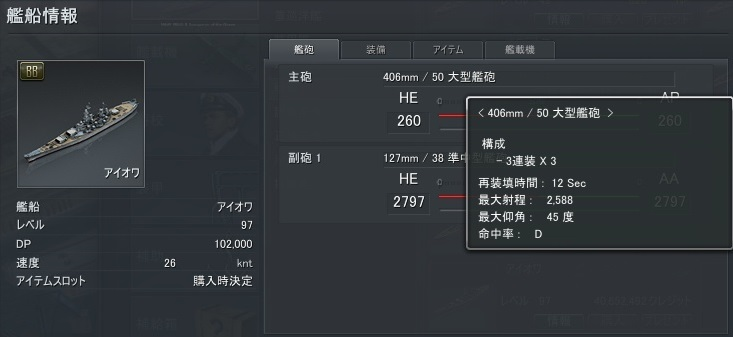 NF2SS_2013-03-31_09h20m38s.jpg