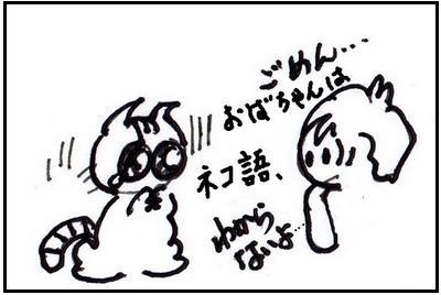 201108213.jpg