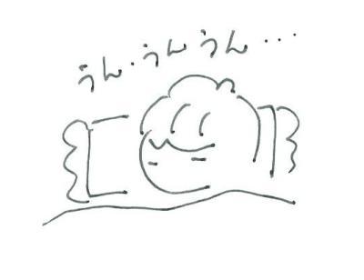 漫画(8)