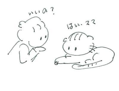 漫画 (9)
