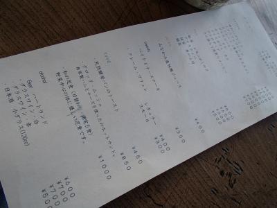 1マッチョ絵 (8)