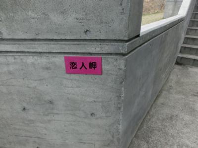 3とまままめ (1)