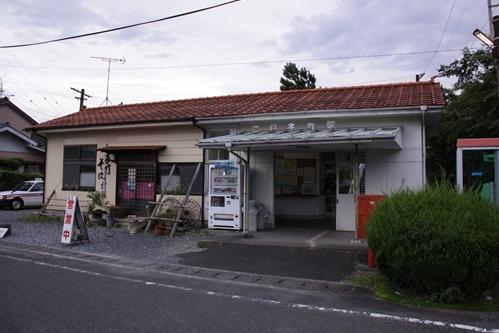 二俣本町駅駅舎