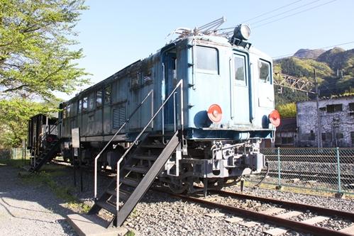 ED381