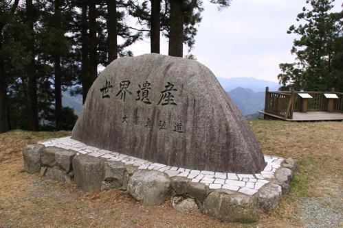 世界遺産石碑