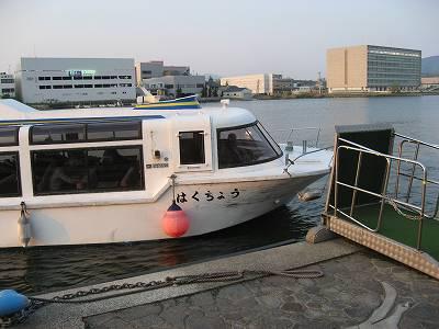 宍道湖遊覧船「はくちょう号」