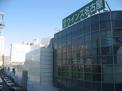 5/12のWINS名古屋本館部分