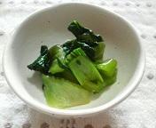 チンゲン菜の生姜和え