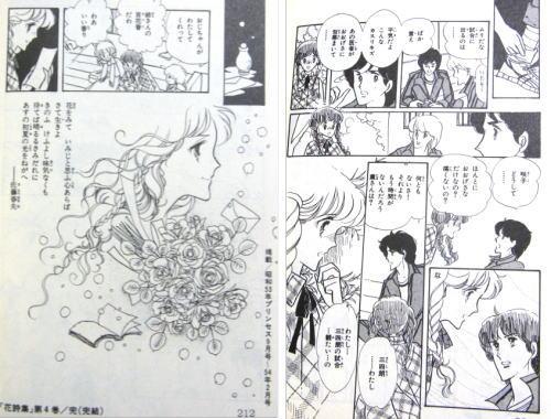 Part22 百花香