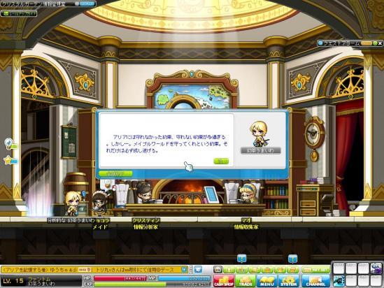 Maple120617_203618.jpg