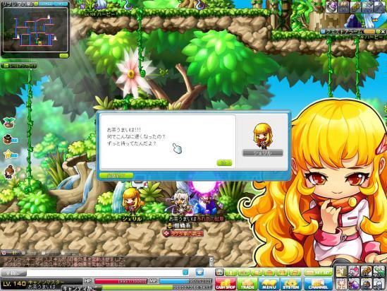 Maple121120_035859.jpg