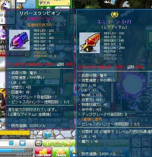 Maple121126_202543.jpg
