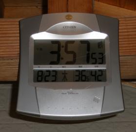 暑いしっ!