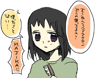 saki0024