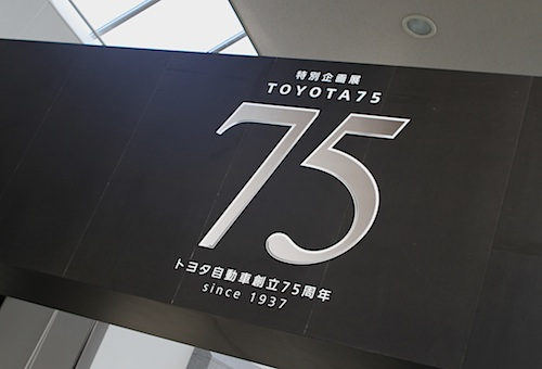 toyota75_0.jpg