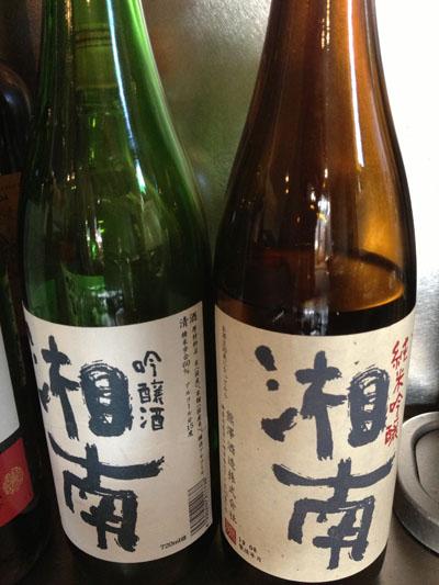 湘南ビールの日本酒♪